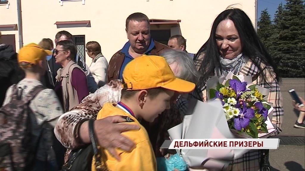 Ярославская делегация привезла шесть наград с Дельфийских игр