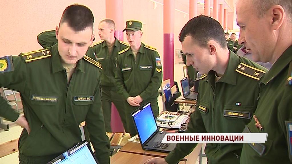 Курсанты ярославского училища ПВО представили свои разработки