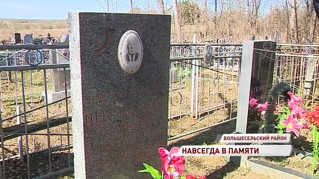 На Геопортале завершился трехлетний проект о героях СССР «Координаты памяти»