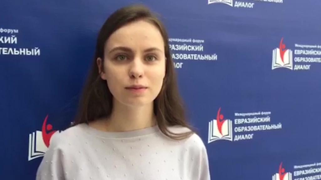 В Ярославле стартует международный форум «Евразийский образовательный диалог»
