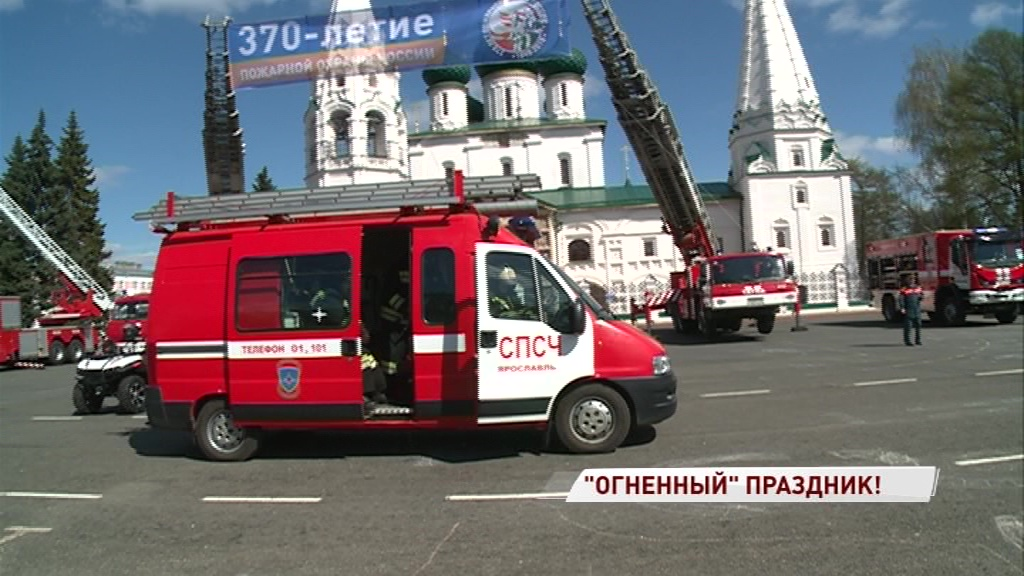На Советской площади отметили 370-летие со дня основания пожарной охраны России