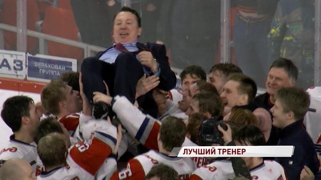 Дмитрий Красоткин признан лучшим тренером МХЛ по итогам сезона