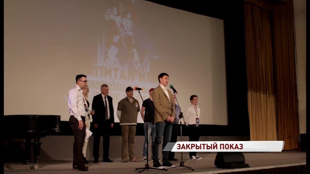 В Москве прошел закрытый показ фильма об Иване Ткаченко