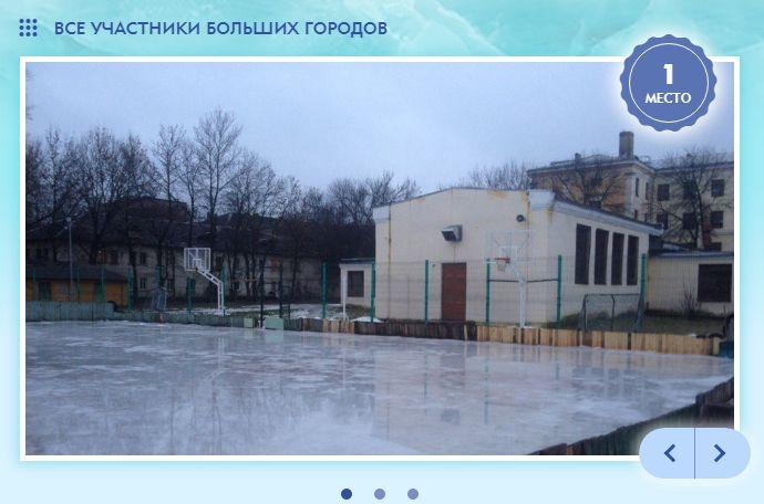 Ярославцы борются за восстановление катка у школы имени Ткаченко