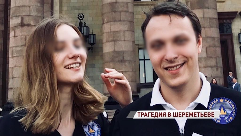 Ему было всего двадцать четыре: в авиакатастрофе в Шереметьеве погиб ярославец
