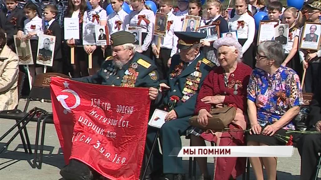 В парке 30-летия Победы развернулась праздничная площадка