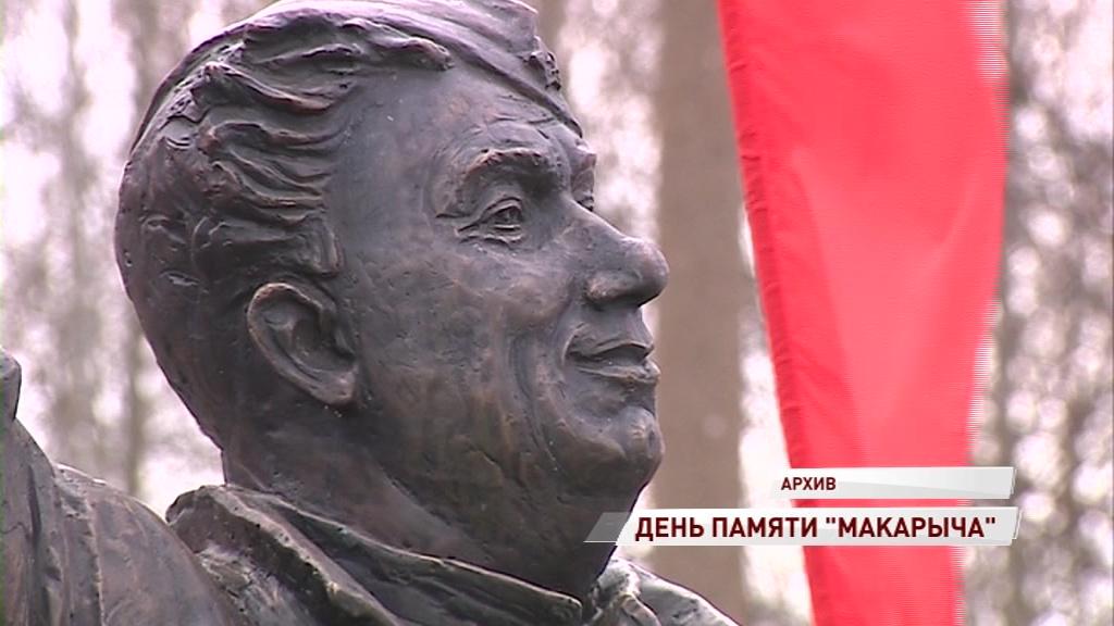 Ровно 40 лет назад не стало Заслуженного артиста РСФСР Алексея Смирнова