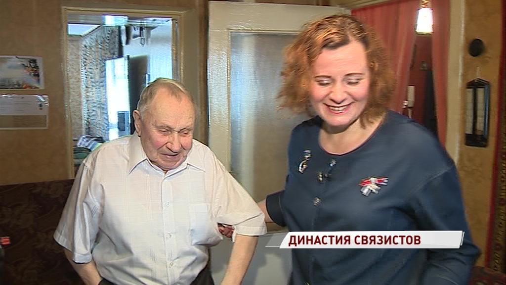 Ярославский ветеран отмечает профессиональный праздник – День сотрудников отраслей связи