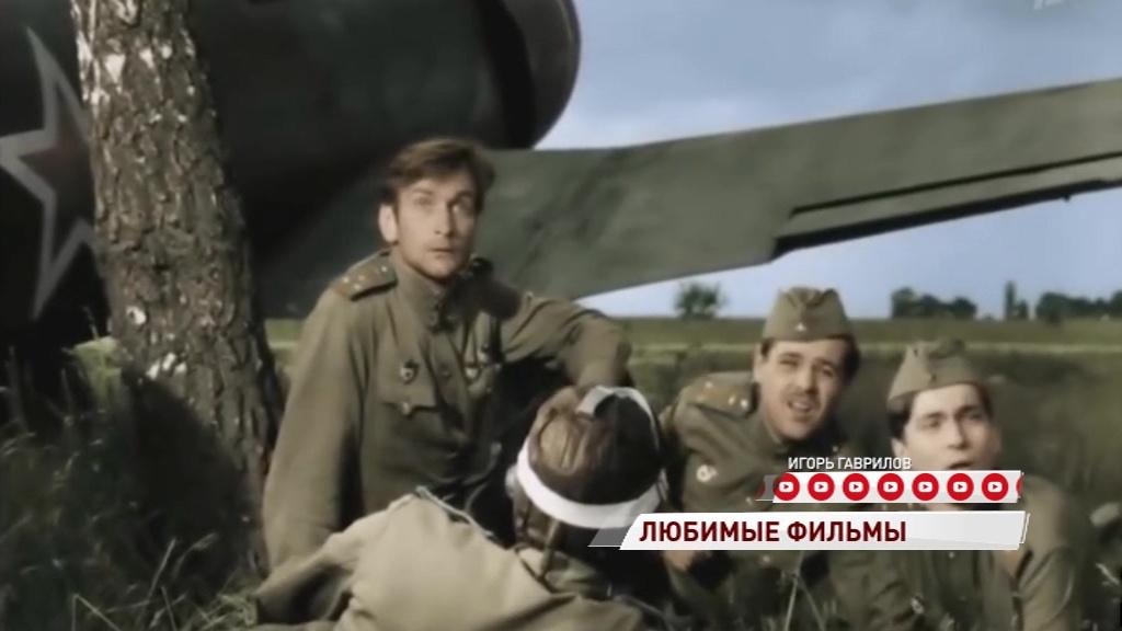 Россияне назвали свои любимые фильмы о войне: какой стал самым популярным