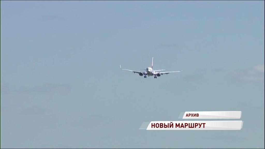 «Туношна» начинает регулярные полеты в Краснодар