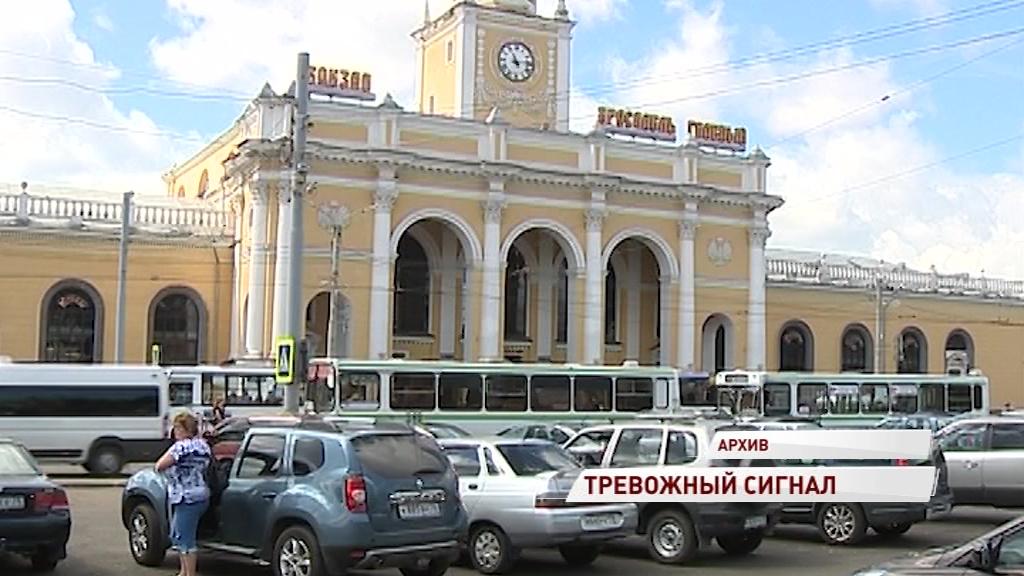 В Ярославле заминировали ж/д вокзал и несколько торговых центров
