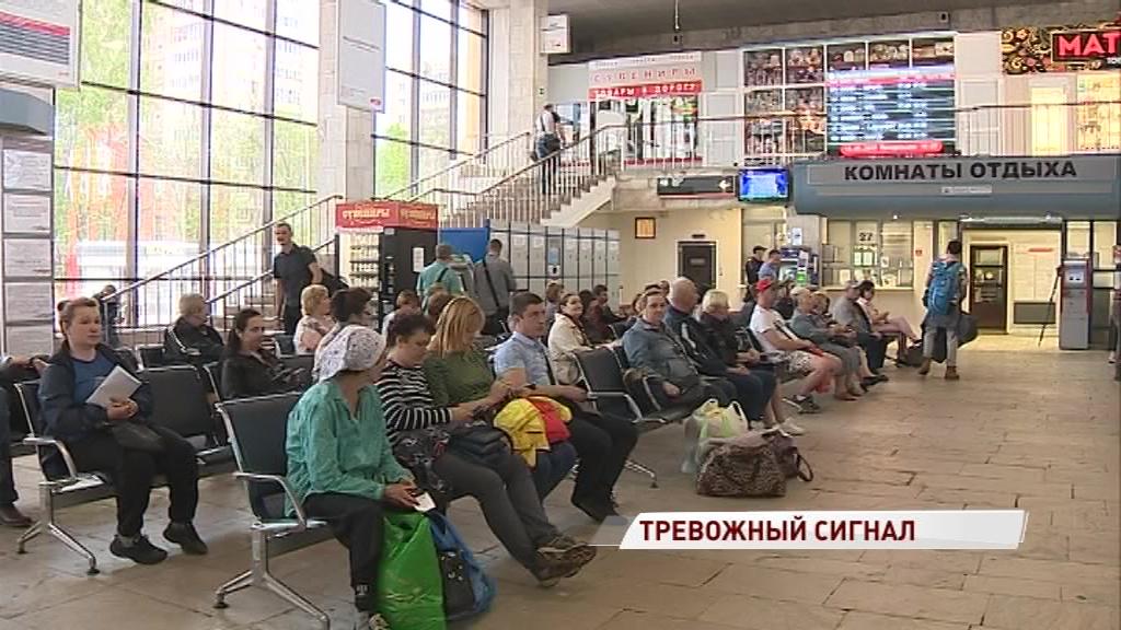 Вокзал, аэропорт и торговые центры: днем в Ярославле «заминировали» несколько объектов