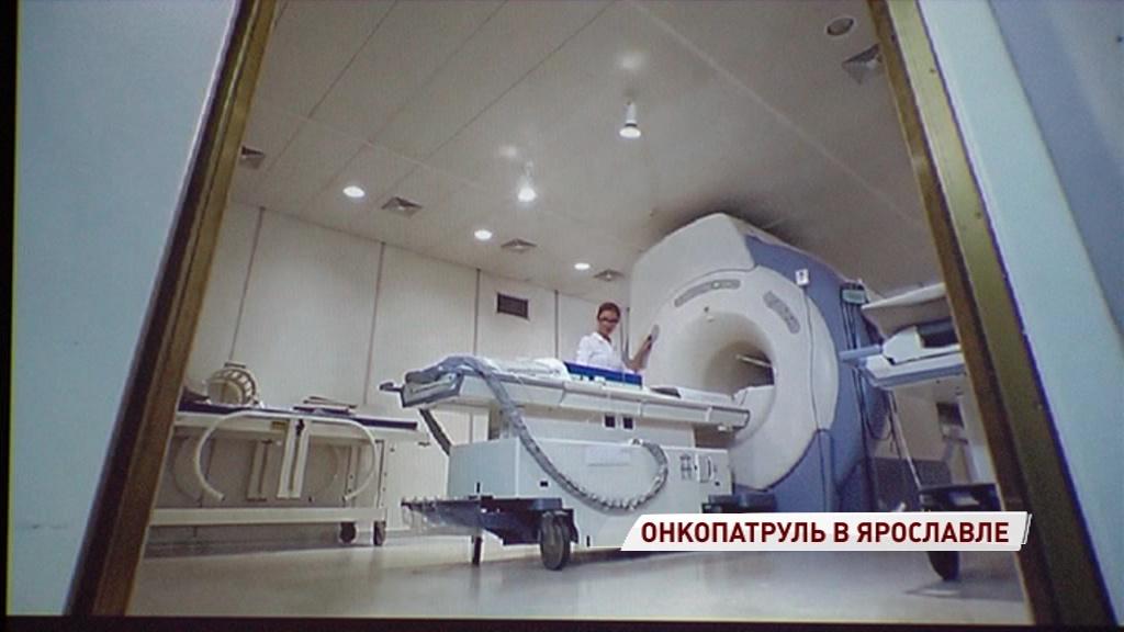 Молодые ученые поделились с ярославскими коллегами методами лечения рака