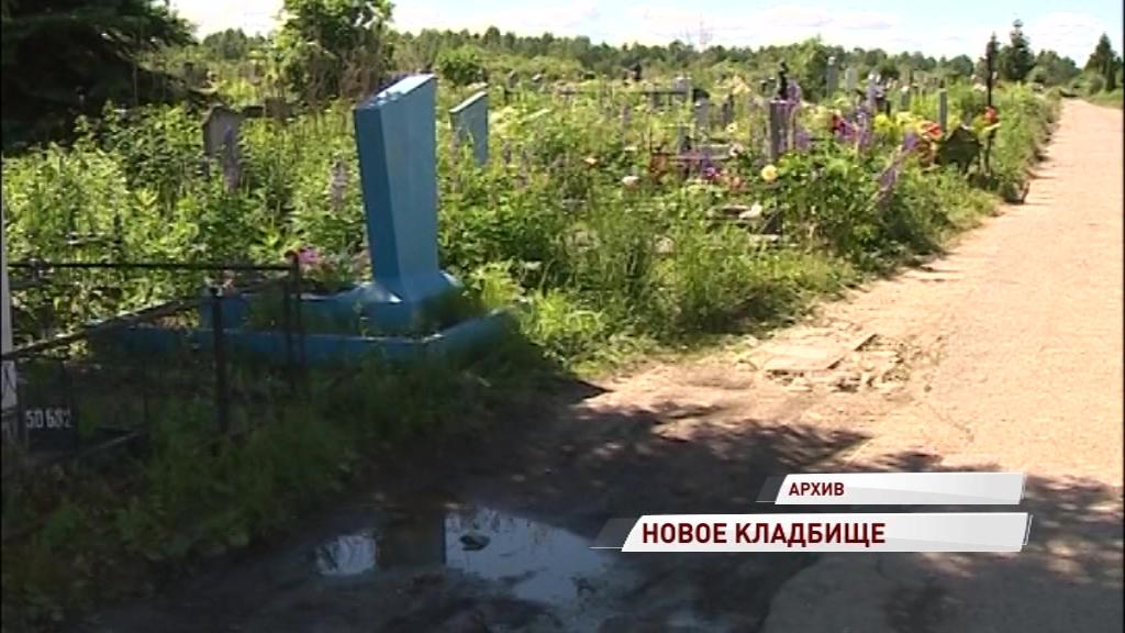 До строительства нового сектора на Осташинском людей будут хоронить у деревни Селифонтово