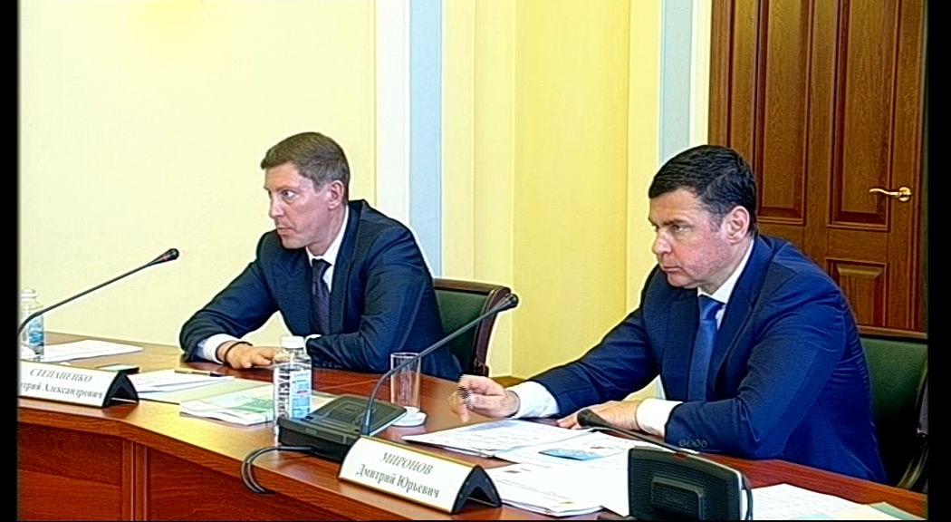 Заседание правительства Ярославской области от 15.05.19