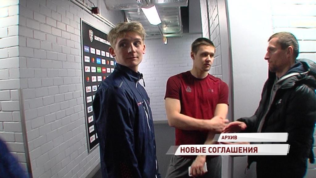 «Локомотив» подписал новые соглашения с тремя своими воспитанниками