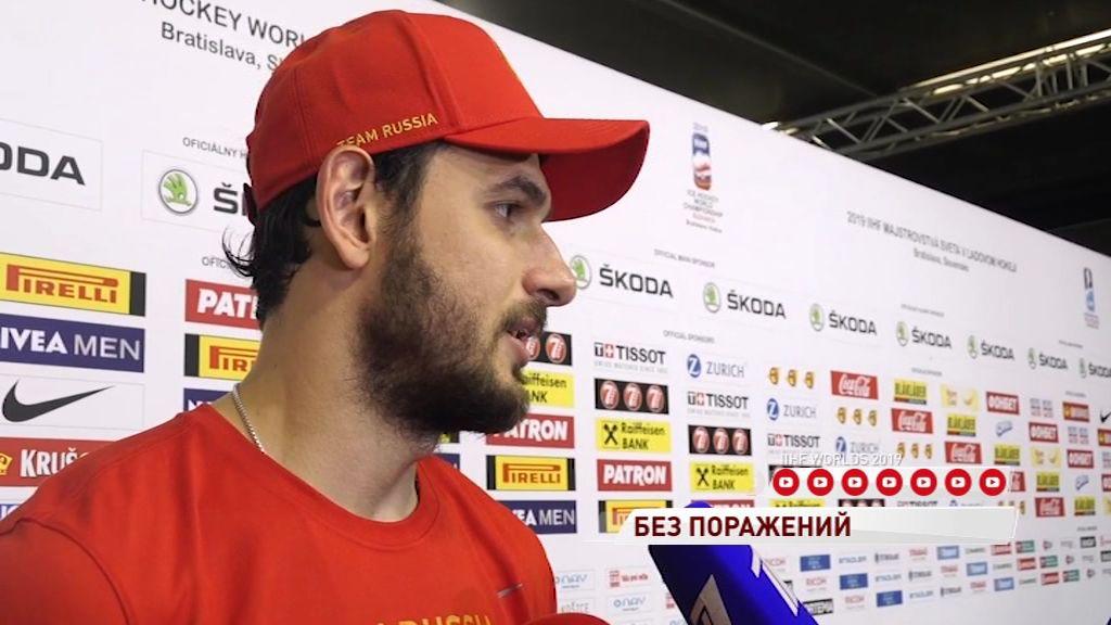 Ярославский хоккеист помог сборной России победить на Чемпионате Мира