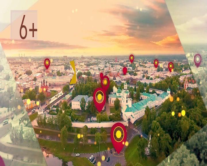 Отметь День города - 2019 с «Первым Ярославским»