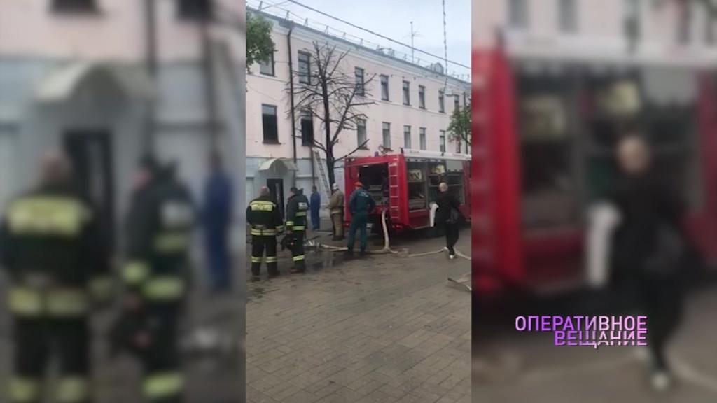Пожар в центре Ярославля: что горит