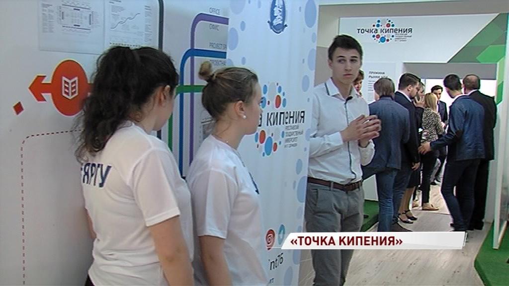 Ярославль дошел до «Точки кипения»: как она помогает претворять проекты в жизнь
