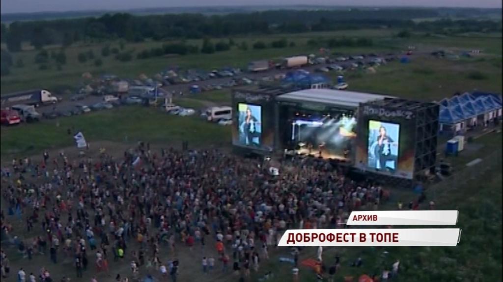 «Доброфест» попал в десятку самых популярных опен-эйр событий России