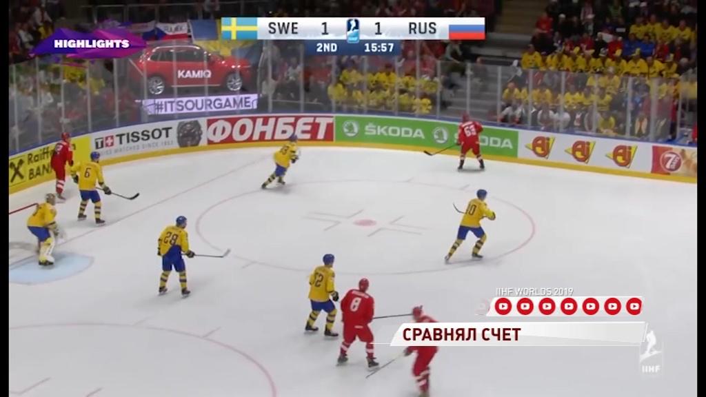 Форвард Артем Анисимов отличился за сборную на чемпионате мира