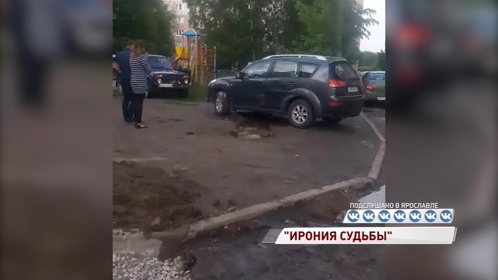 Мгновенная карма: под припаркованным на детской площадке авто провалился грунт