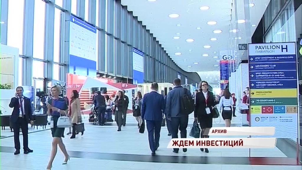 На Петербургском экономическом форуме Ярославская область может подписать контракт с Китаем