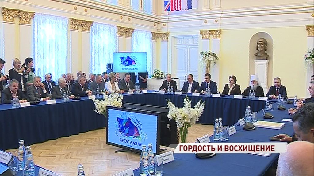 На празднование Дня города в Ярославль приехали и иностранные делегации