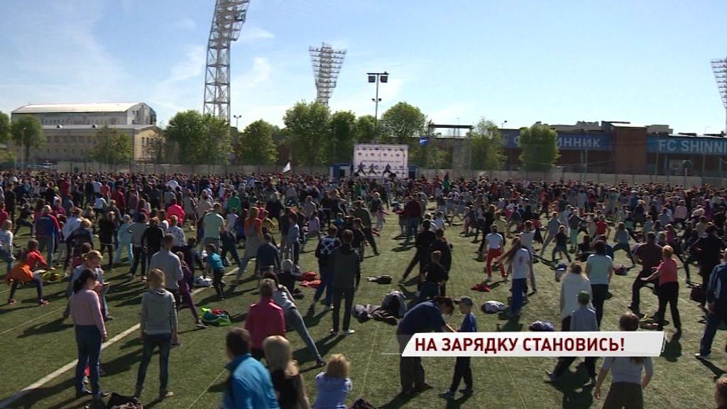 Все на зарядку: 1009-летие Ярославля горожане встретили на «Шиннике»
