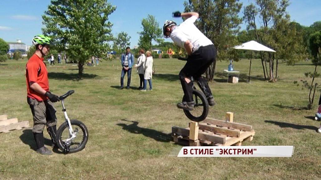 В парке 1000-летия в день города прошел экстрим-фестиваль