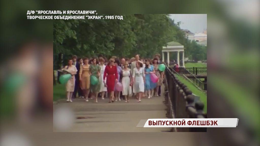 34 года спустя: «Первый Ярославский» встретился с героями ретро-фильма
