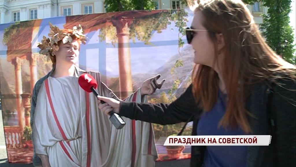 В День города Советская площадь преобразилась до неузнаваемости