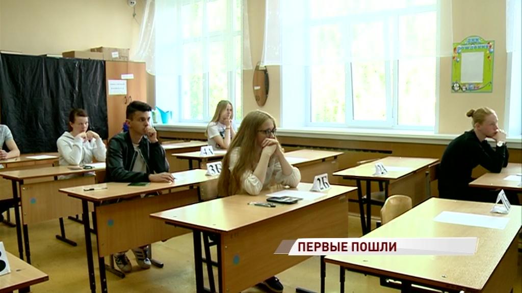 В России стартовал Единый государственный экзамен: какой настрой у выпускников