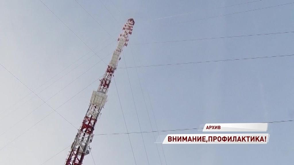 В среду прекратится вещание местных каналов