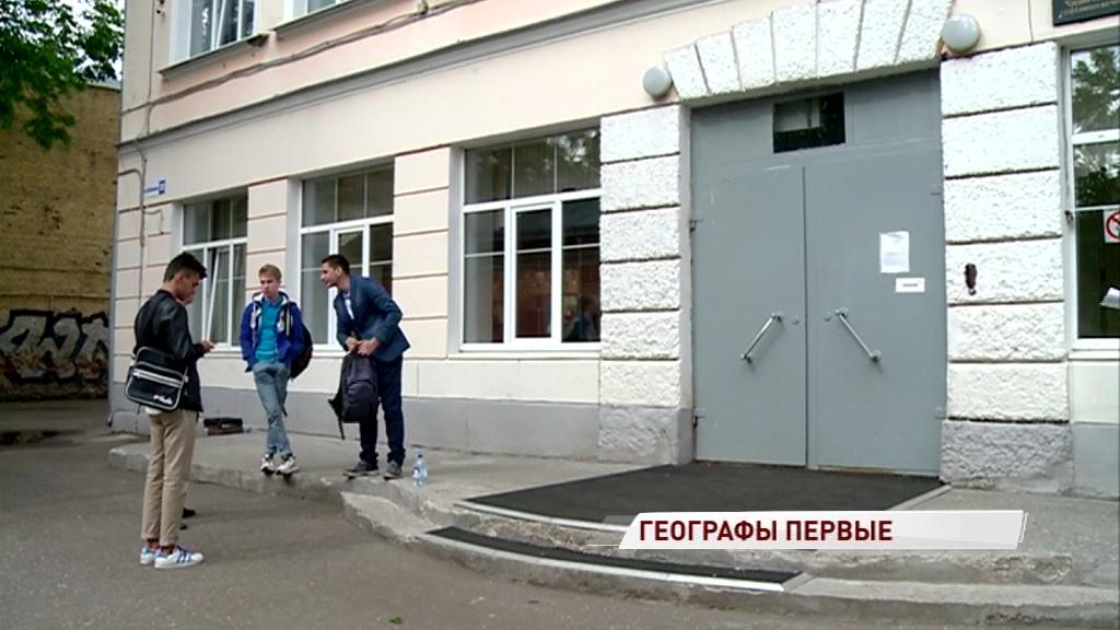 В Ярославской области выпускники начали сдавать ЕГЭ по литературе и географии