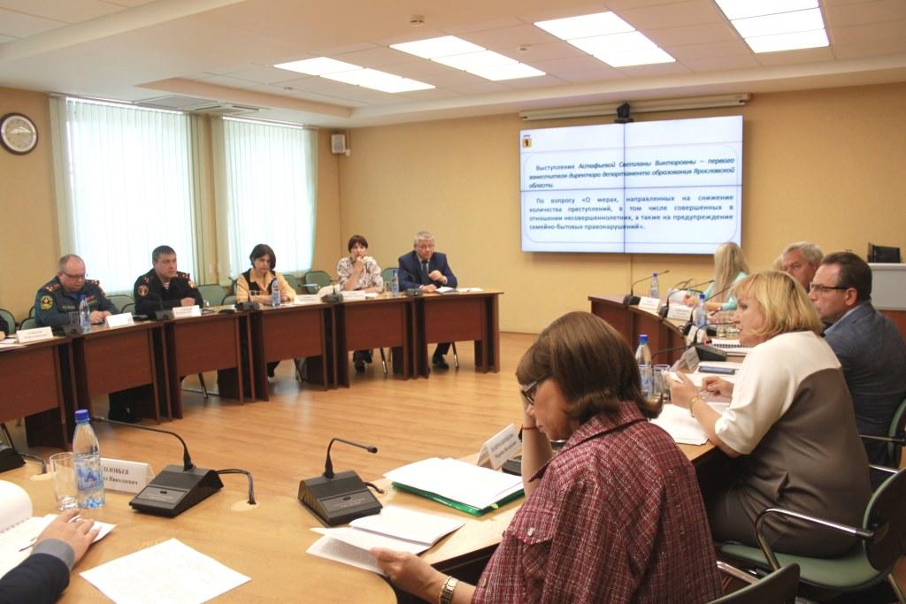 В Ярославской области создали систему профилактики детского и семейного наблагополучия