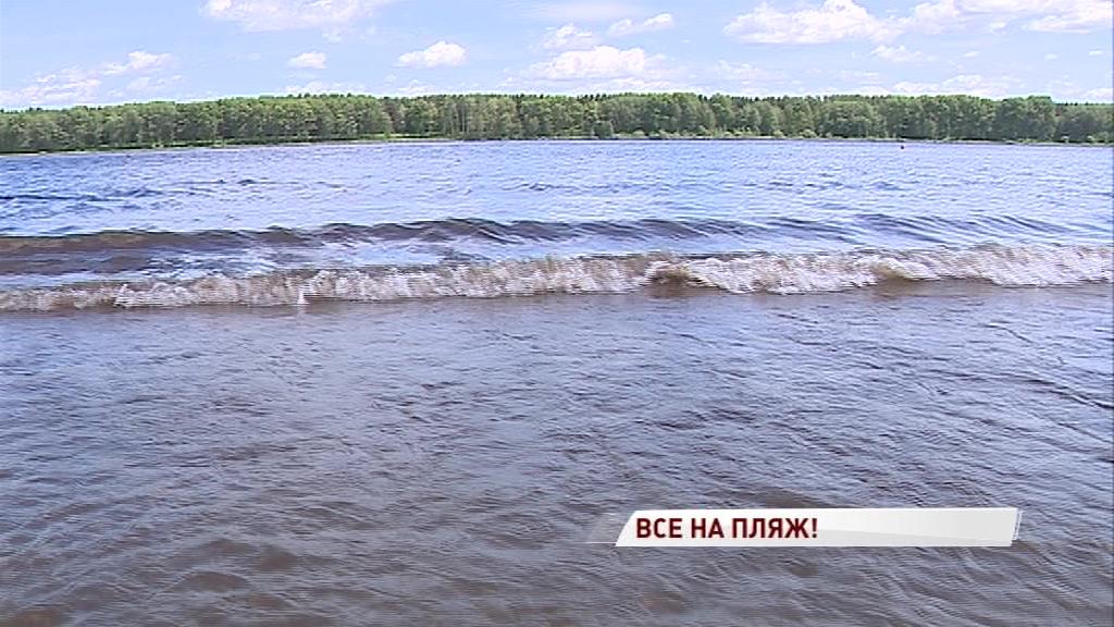 Последние приготовления: в Ярославской области открывается купальный сезон