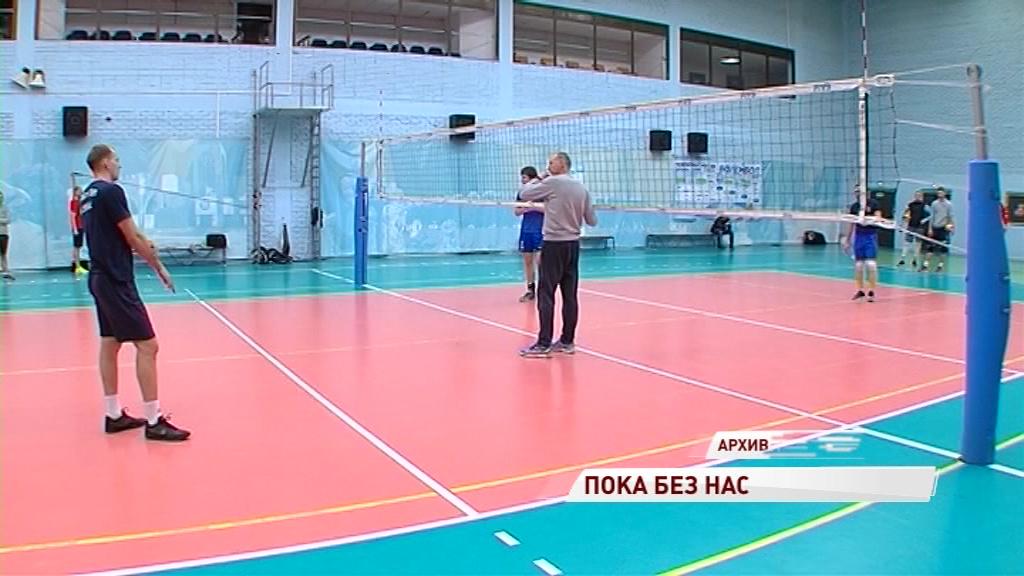 Ярославль пока не вошел в список городов, где пройдет чемпионат мира по волейболу