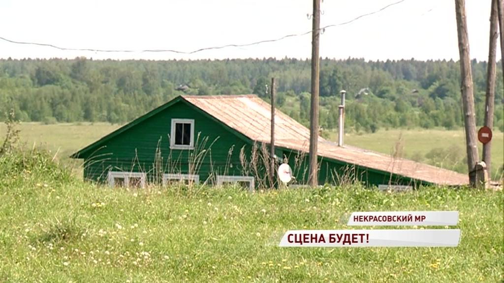 Культуру – в массы: в селе Рождествено к концу года построят новый дом культуры