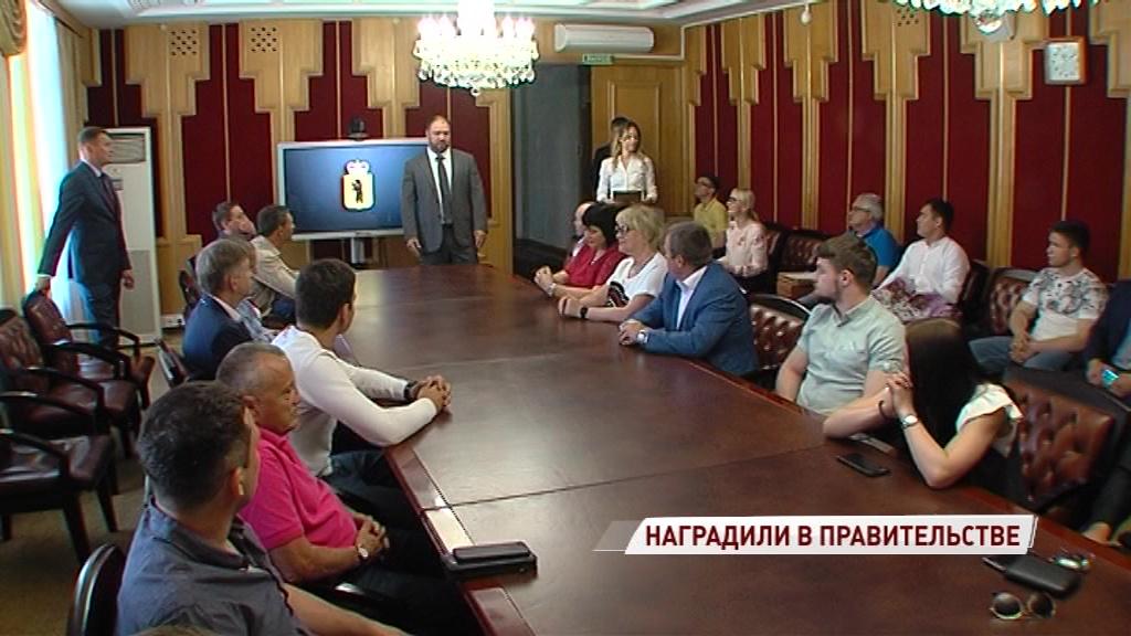 В правительстве региона наградили лучших атлетов Ярославской области