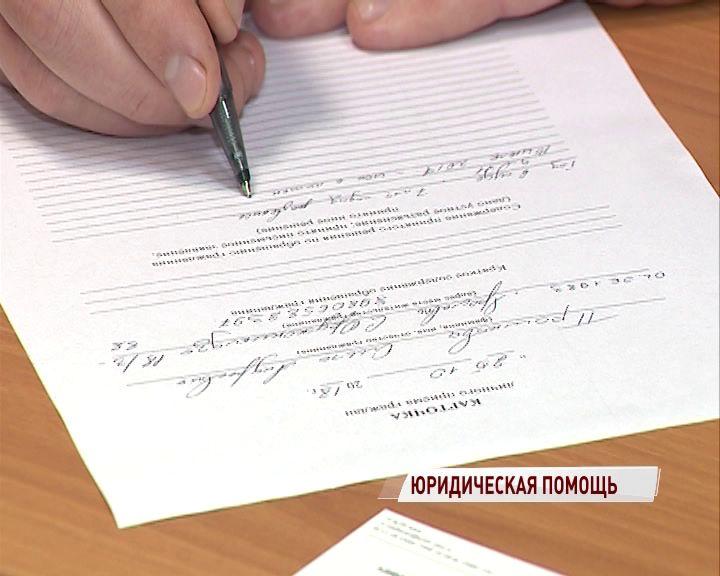 31 мая жителей области бесплатно проконсультируют юристы