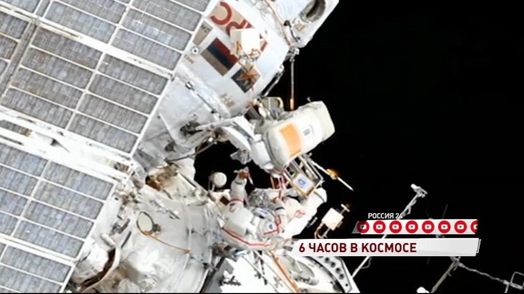 Алексей Овчинин успешно завершил свой первый выход в открытый космос
