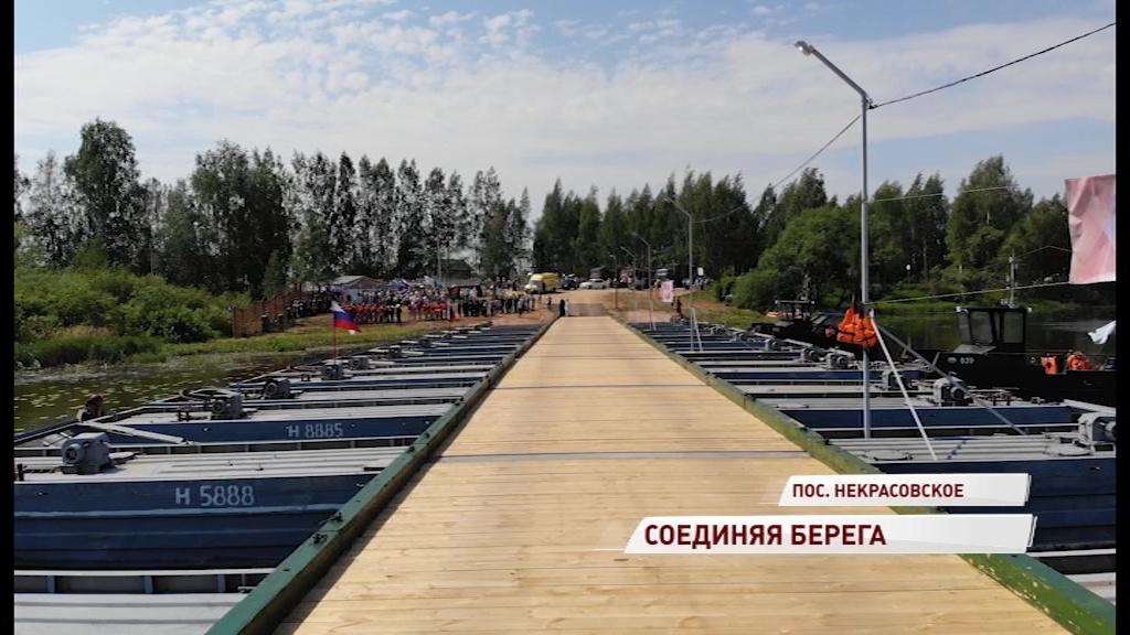 В Некрасовском открыли движение по понтонному мосту через Солоницу