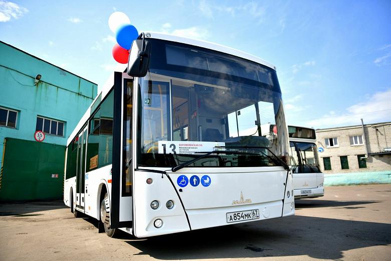 По Ярославлю будут ходить экспериментальные автобусы
