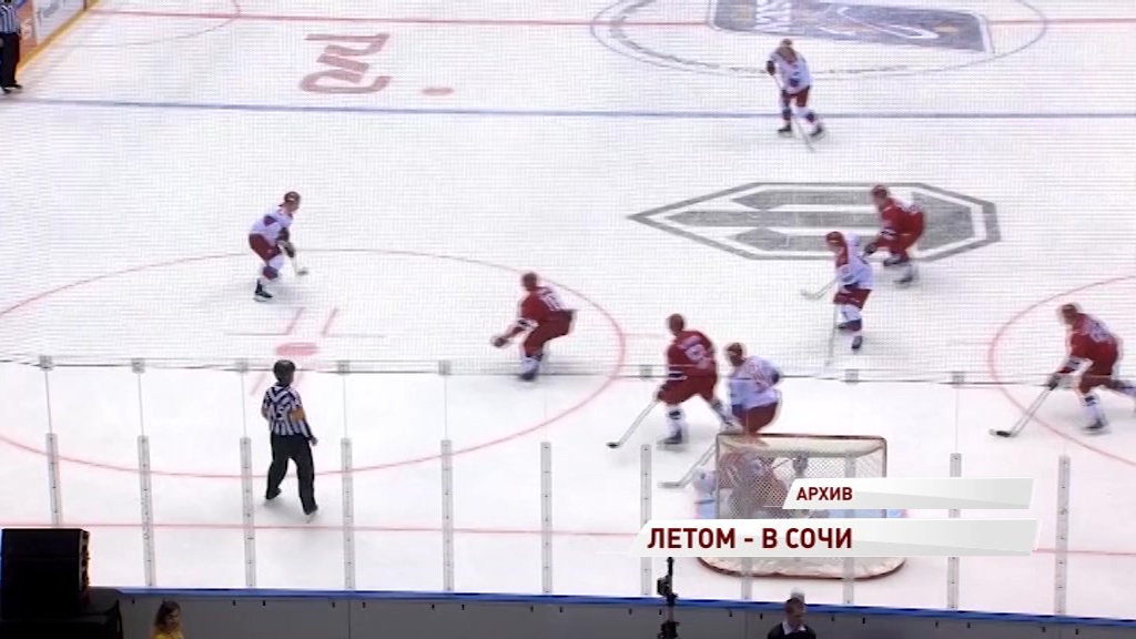«Локомотив» примет участие в предсезонном турнире Sochi Hockey Open