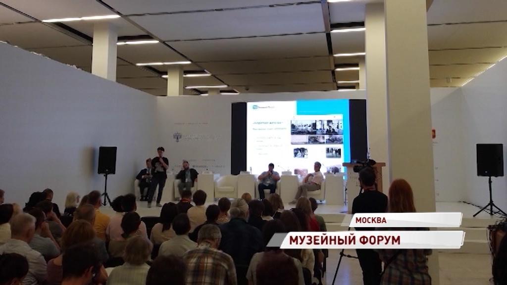 Ярославские музеи приняли участие в фестивале «Интермузей-2019»