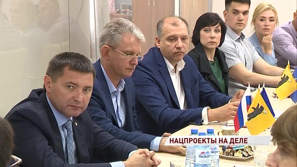 Группа контроля «Единой России» проверила реализацию нацпроектов в Ярославской области
