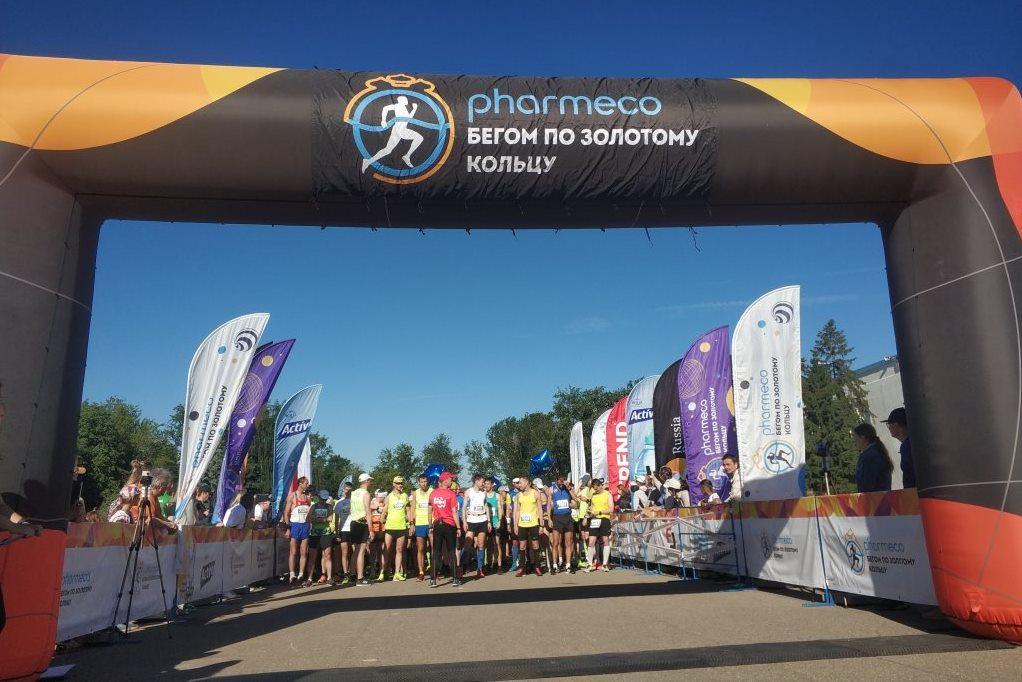 В Переславле - Залесском прошел марафон «Александровские версты»