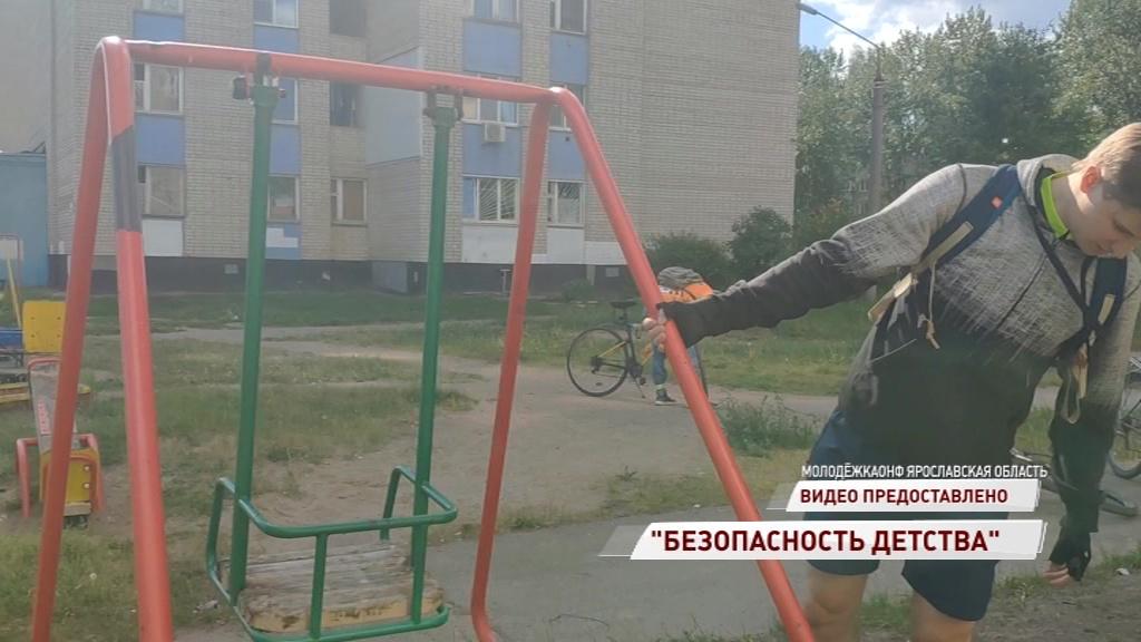 Представители ОНФ проверяют горки и качели в ярославских дворах